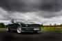 Купить Aston Martin Vantage X-Pack 1989