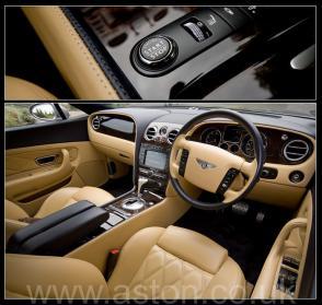 фото Бентли Bentley Mulliner 2005. Кликните для просмотра фото автомобиля большего размера.